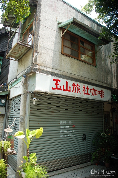 玉山旅社03.jpg