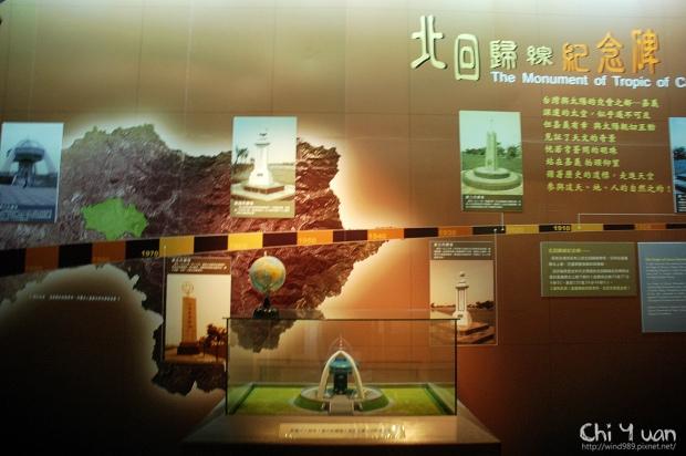嘉義市立博物館05.jpg