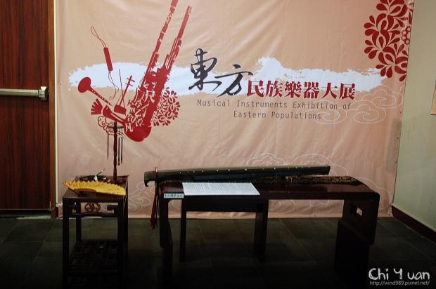嘉義市立博物館09.jpg