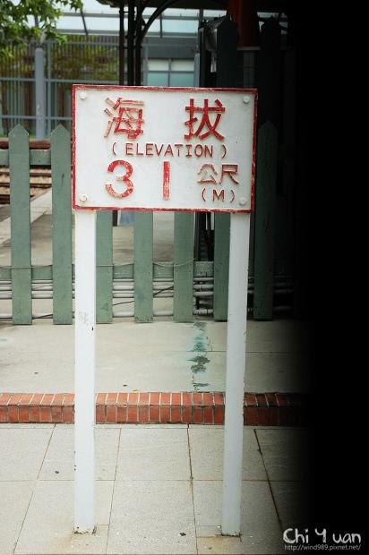 北門驛05.jpg