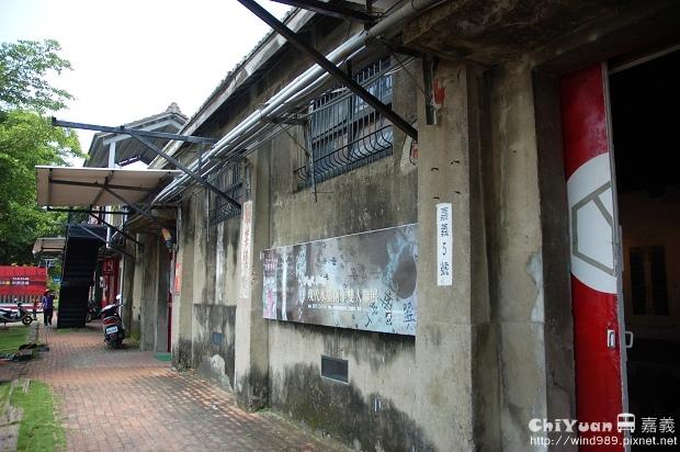 嘉義鐵道藝術村06.jpg
