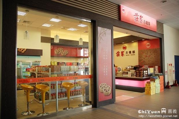 嘉義轉運站03.jpg