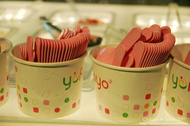 Yofroyo03.jpg