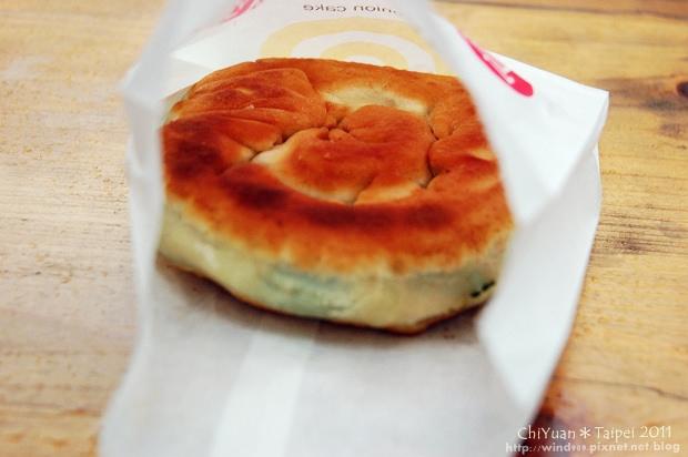公館廖家宜蘭蔥餅01.jpg