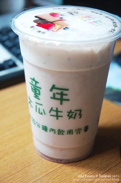 草莓牛奶02.jpg