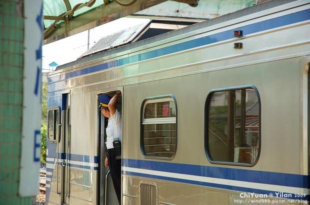 二結火車站08.JPG