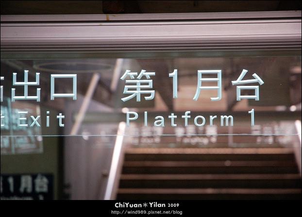 宜蘭火車站09.jpg