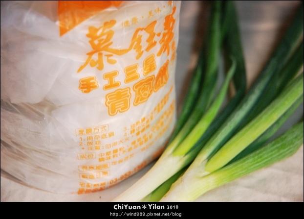 慕鈺華三星蔥油餅01.jpg