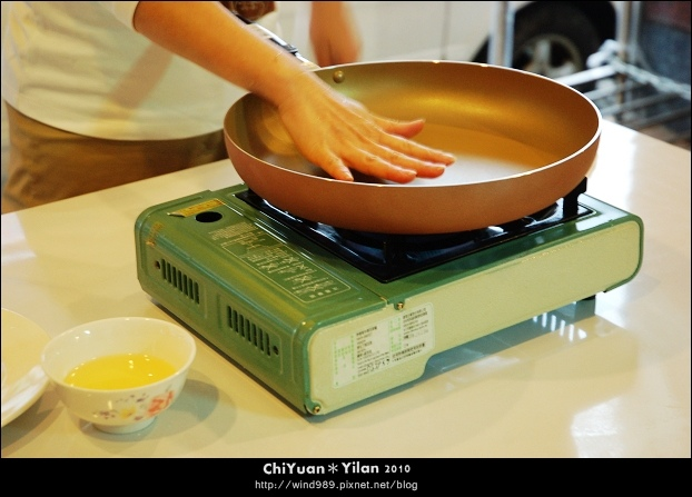 慕鈺華三星蔥油餅04.jpg