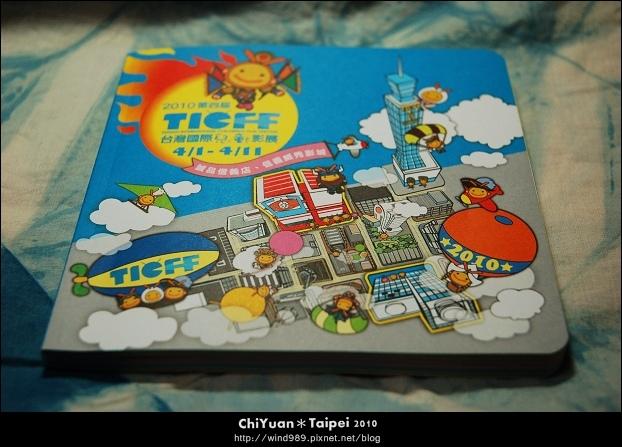 台灣國際兒童影展01.jpg
