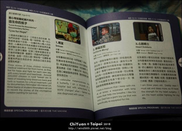 台灣國際兒童影展02.jpg