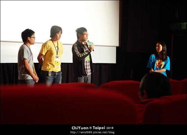 台灣國際兒童影展04.jpg