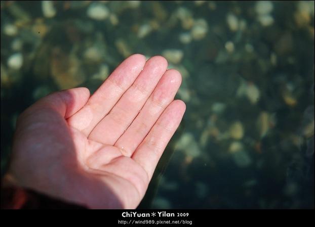 礁溪湯圍溝公園11.jpg