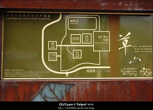 草山行館+國際藝術村02.jpg