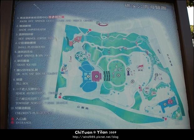 礁溪溫泉公園04.jpg