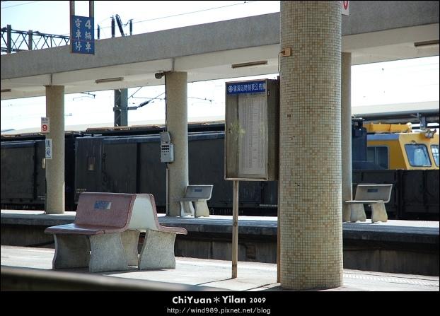 礁溪火車站05.jpg
