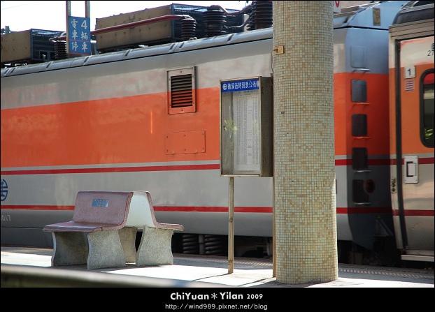 礁溪火車站06.jpg