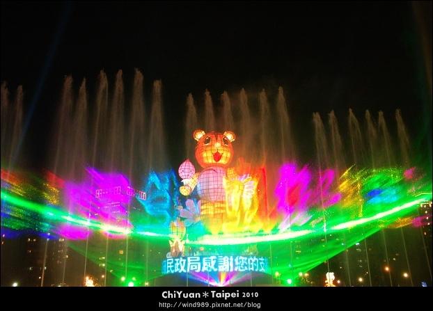2010臺北燈節主燈01.jpg
