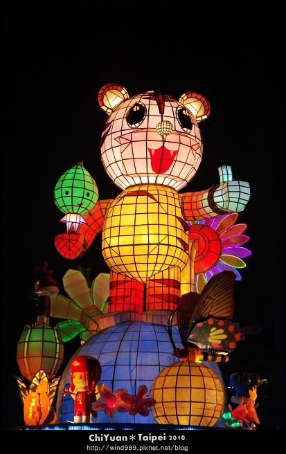 2010臺北燈節主燈02.jpg