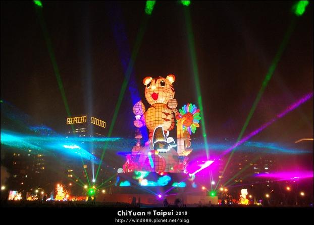 2010臺北燈節主燈04.jpg