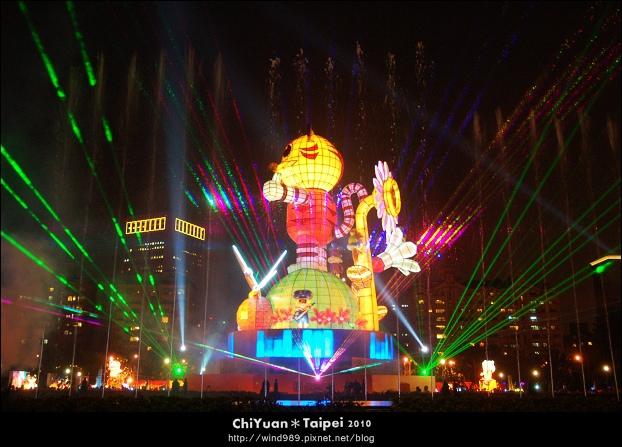 2010臺北燈節主燈05.jpg