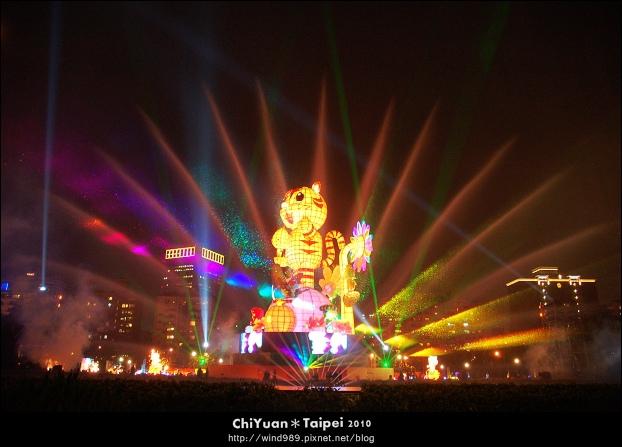2010臺北燈節主燈06.jpg