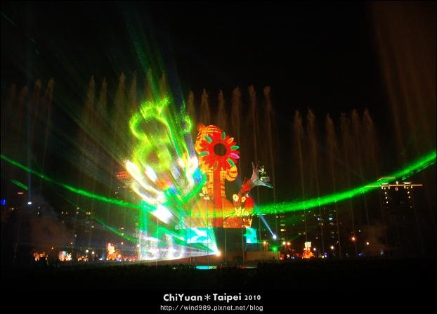 2010臺北燈節主燈07.jpg