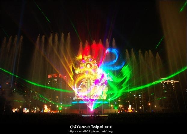 2010臺北燈節主燈09.jpg