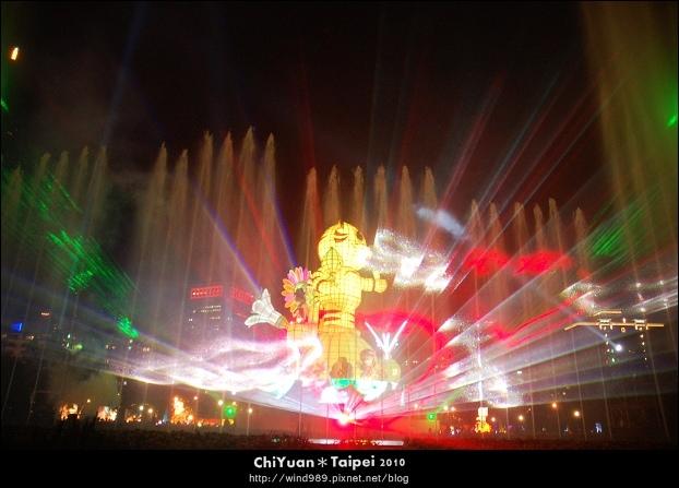2010臺北燈節主燈10.jpg