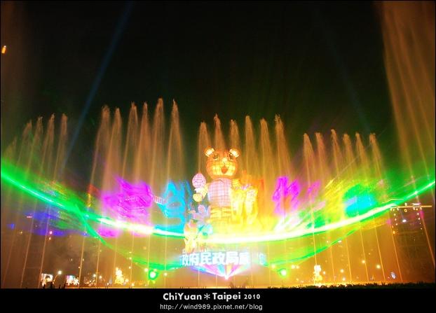 2010臺北燈節主燈12.jpg