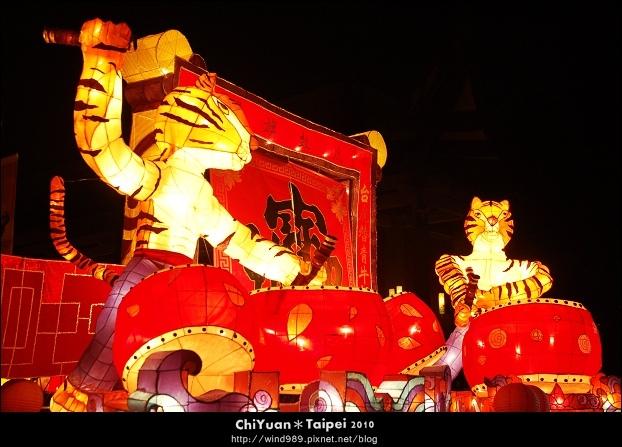 2010臺北燈節(虎)04.jpg
