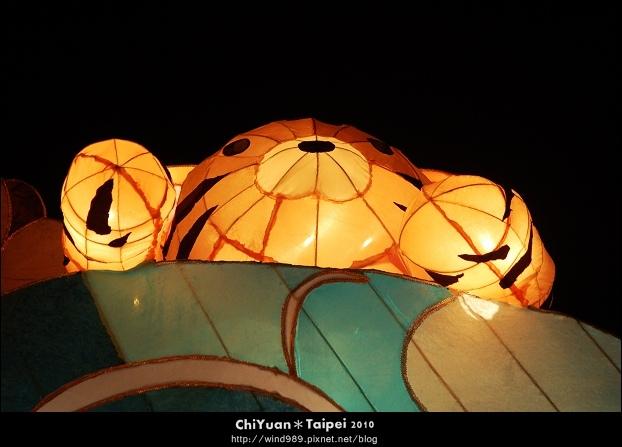 2010臺北燈節(虎)05.jpg