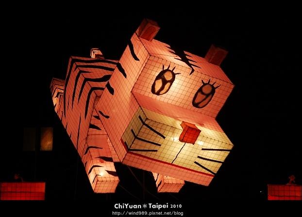 2010臺北燈節(虎)07.jpg