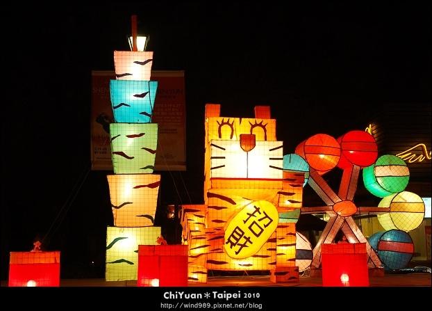 2010臺北燈節(虎)08.jpg