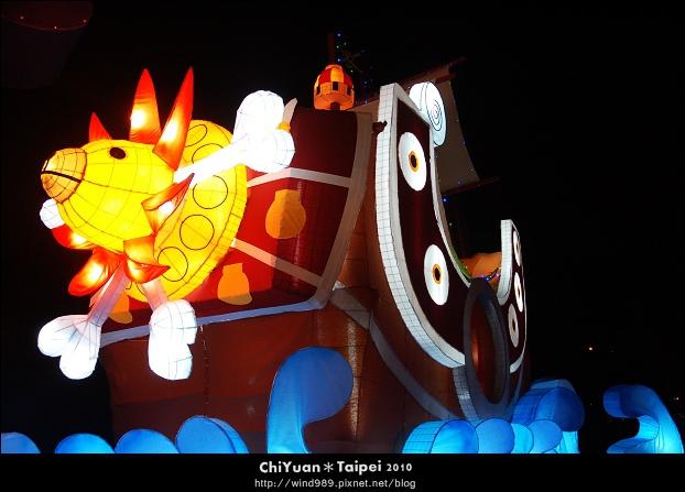 2010臺北燈節(虎)09.jpg