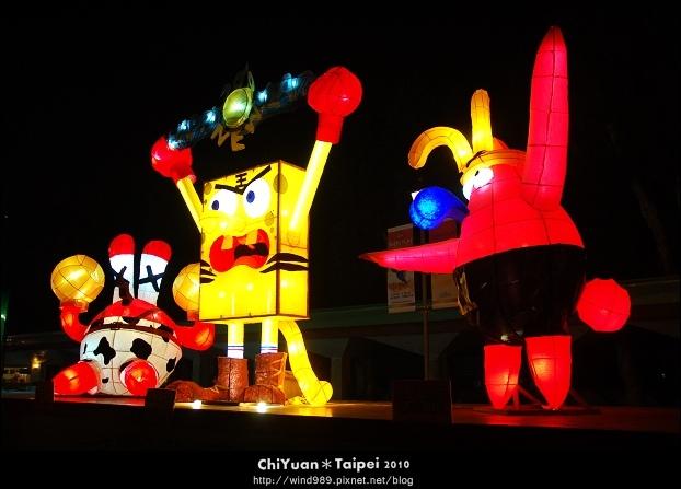 2010臺北燈節(虎)10.jpg
