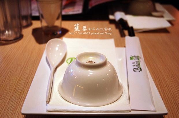 焦葉南洋泰式餐廳01.jpg