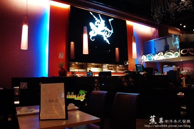 焦葉南洋泰式餐廳04.jpg