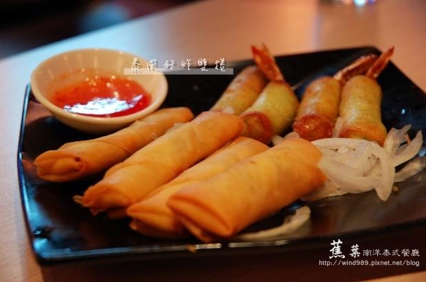 焦葉南洋泰式餐廳09.jpg
