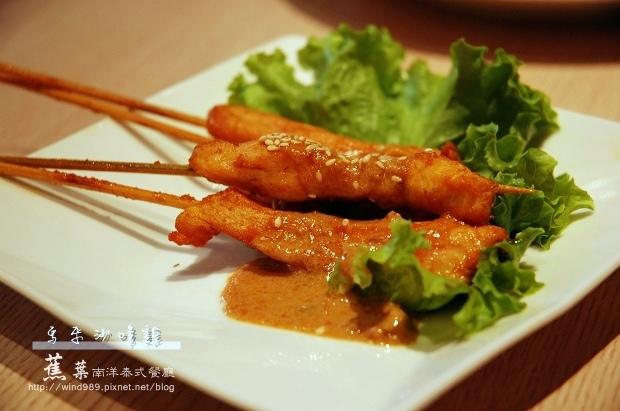 焦葉南洋泰式餐廳14.jpg