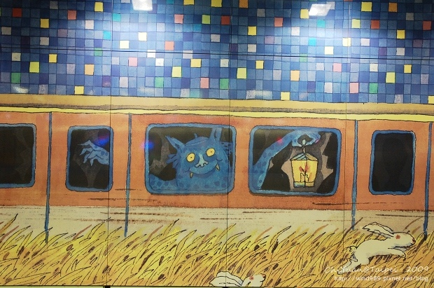 台北南港捷運站(幾米)13.jpg