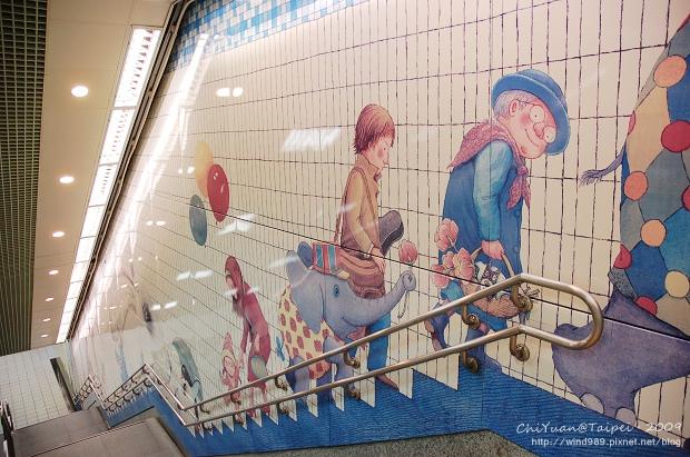 台北南港捷運站(幾米)25.jpg