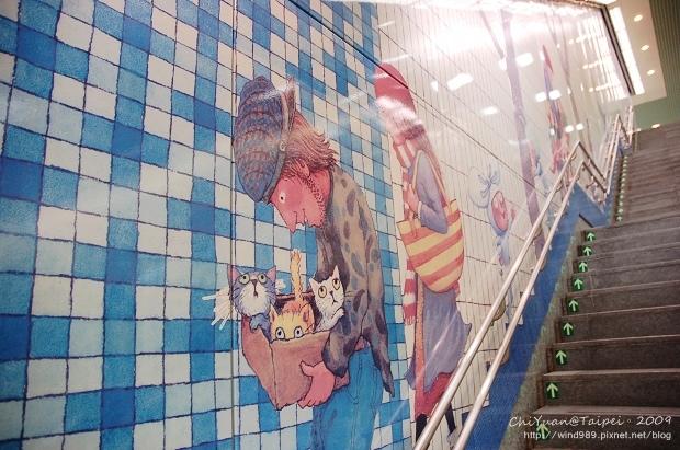 台北南港捷運站(幾米)26.jpg