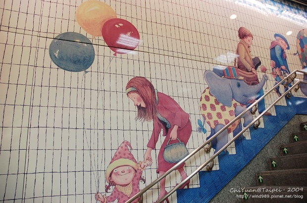 台北南港捷運站(幾米)29.jpg
