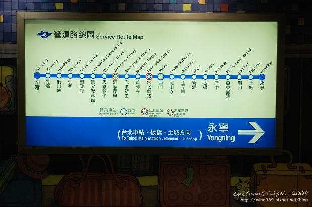 台北南港捷運站(幾米)10.jpg
