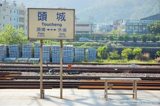 頭城車站01.jpg