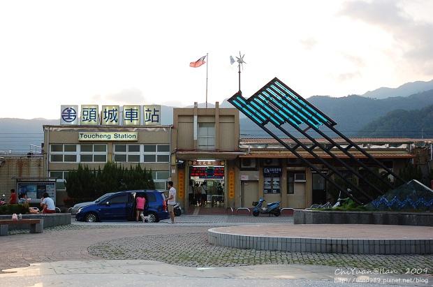 頭城車站05.jpg