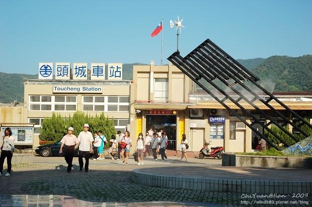 頭城車站06.jpg