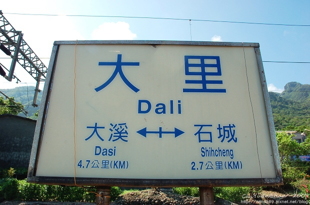 大里車站02.jpg