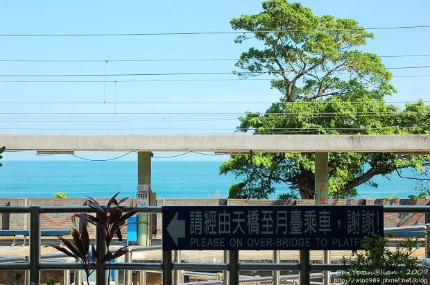 大里車站06.jpg